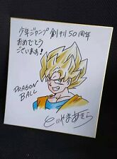 hand drawn Toriyama Akira Shikishi Card Art Board Dragon Ball autographed 062020