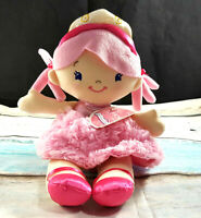 "Gund Girls ""Posey"" Plush Doll Pink Princess Sparkle Stuffed Lovey Toy"
