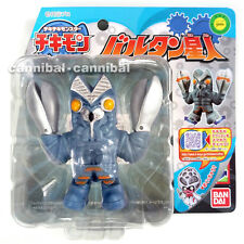 ~ ULTRAMAN - Tsuburaya wind up Figure - Japan Bandai - windup - BALTAN