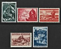 Nazi WW2 Rare MNH Stamps 1941 Bulgaria Kingdom War 2  Macedonia Occup Territory