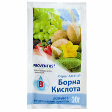 Борная кислота Bornaya Kislota Bio Fertilizer/Dünger Pflanzen
