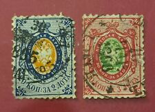 Russia 1858  20k + 30k Stamps