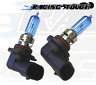 2Pcs 9005 12V 65w Super White 5000K Xenon Gas HID High Beam Light Bulbs