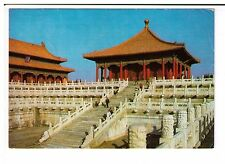 Postcard: Hall of the Middle Harmony in the Palace Museum, China