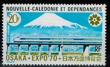 Timbre Poste Aérienne N° 117 de Nouvelle Calédonie  neufs **