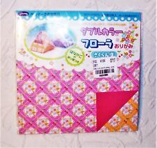 """Aitoh Double Color Flora 5 7/8"""" Origami Paper Lace & Cherries 32 Sheets #23-1888"""