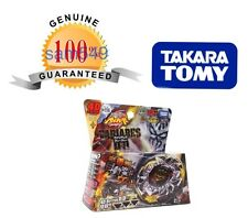TAKARA TOMY Beyblade Metal Series Variares D:D 4D System + L/R Launcher BB114 US