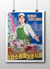 "North KOREA Anti-American Propaganda Poster Print PLENTY OF GOODS 18x24"" #NK019"