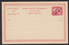 Egypt H&G 5a mint 1888 3m on 5m Postal Card, Inverted Surcharge Error Cert