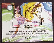 UCRANIA 1996 SG MS 130 INVIERNO JUEGOS OLÍMPICOS NUEVO SIN MONTAR, MNH