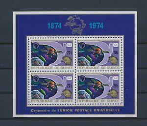 LN23062 Guinea 1974 UPU anniversary good sheet MNH