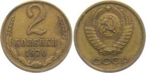 UNIONE SOVIETICA - C.C.C.P. - RARA MONETA DA 2 KOPEIKI - 1970