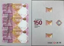 Hong Kong 2015 HSBC Commemorative Banknote $150 Uncut 3-in-1 In Folder (UNC)