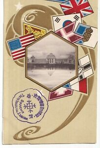 JAPAN 1900'  ART PC  東京勧業博覧会 TOKYO EXHIBITION / Flags