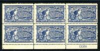 USAstamps Unused VF US Special Delivery Plate Block of 6 Scott E11 OG MNH