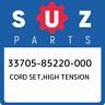 33705-85220-000 Suzuki Cord set,high tension 3370585220000, New Genuine OEM Part