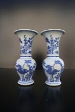 Small Pair Of Chinese Blue and White Yen Yen Vases Yongzheng Mark
