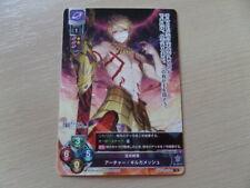 Carte manga Lycee Steins;Gate Rumiho Akiha rare   !!!