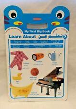 Big BLUE Learning Picture Arabic English Alphabet Hardback Book Teach Children