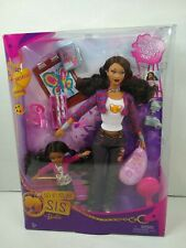 Barbie S.I.S So In Style Trichelle & Janessa dolls NRFB P6913 P6915 NEW  2009