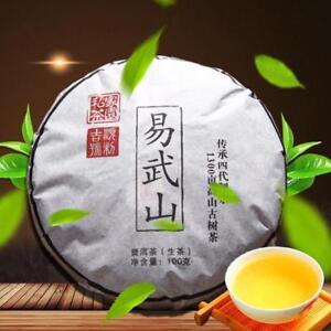 100g Raw Puer Tea Yunnan High Mountain Old Puerh Trees Pu-erh Tea Green Tea