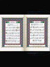 Tajweed Quran Small Zip  Musaful Tajweed
