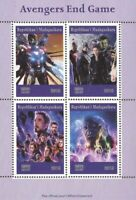 Madagascar - 2019 Avengers End Game Movie - 4 Stamp Sheet - 13D-274