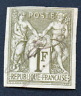 Timbre COLONIES FRANCAISES / FRENCH COLONY Stamp Yvert & Tellier n°29 Obl (Col1)