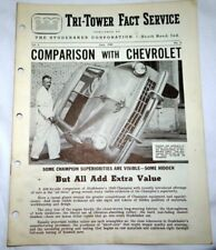1949 Studebaker Champion with Chevrolet Comparison Tri Tower Fact Sheet