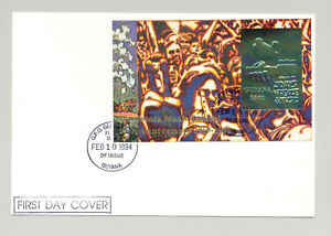 Guyana 1994 Woodstock 1v Imperf Tie Dye Foil S/S Gold Inscription FDC