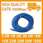 1m 2m 3m 5m 10m 15m 20m 30m 50m 100m Ethernet Network Lan Cable CAT6 1000Mbps