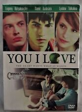 YOU I LOVE DVD Damir Badmaev All-Regions, English/Tai Subtitles New & Sealed