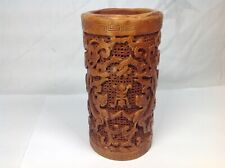 19/20 Th Chinese Carved Yellow Resin Brush Holder