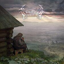 SATANAKOZEL The Sun of the Dead (САТАНАКОЗЁЛ Солнце мёртвых) 2010 CD Folk Metal