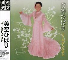 Hibari Misora - Misora Hibari Golden Best [New CD] Japan - Import