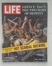 LIFE Magazine April 5, 1963; Greece Part V; The Two Wars of Destiny - RARE FIND!