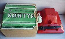 Vintage Russian Soviet KONTUR Electric Burner Text on Wood USSR in original Box