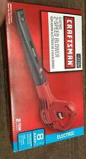 Craftsman 07199051 Cm 2 Speed Blower 9amp