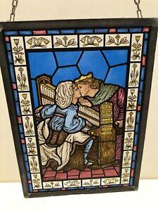 "Vintage Glassmasters ""King Rene's Honeymoon"" Stained Glass Sun Catcher, 5"" x 7"""