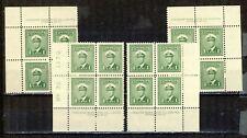 1942 #249 1¢ KING GEORGE VI WAR ISSUE MS PLATE BLOCK #30 F-VFNH