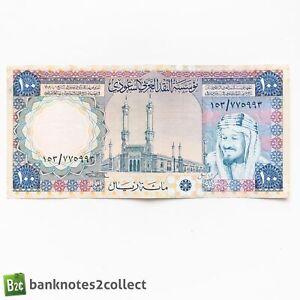 SAUDI ARABIA: 1 x 100 Saudi Arabia Banknote.
