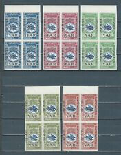 Middle East Yemen imperf AIRMAIL stamp set in blk/4