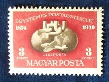 Hungary SC# C81, MNH, 1950 UPU