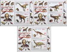 Dinosauro su Francobolli - 3 Foglio Set M1216-8