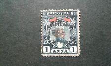 British East Africa #97 used type c e207 10562