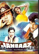 JANBAAZ -ANIL KAPOOR - DIMPLE KAPADIA - NEW BOLLYWOOD DVD