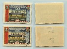 Russia Ussr 1956 Sc 1891 Mnh and used . rta2339