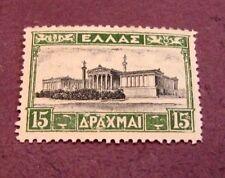 Greece Stamp Scott# 333 Academy of Sciences 1927 Mh C296