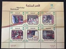 Saudi Arabia Productive Families 2014 Full Sheet MNH