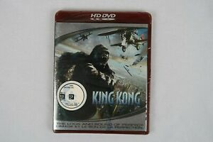 King Kong (HD DVD, 2006)   For USE in HD DVD players Only ! New Sealed !